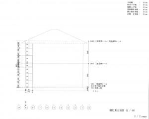 CAD入力画面2