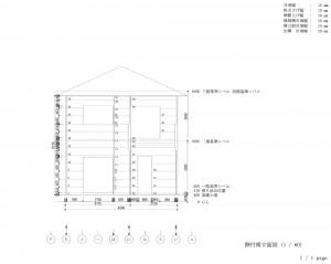 CAD入力画面4