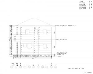 CAD入力画面1