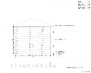 CAD入力画面3
